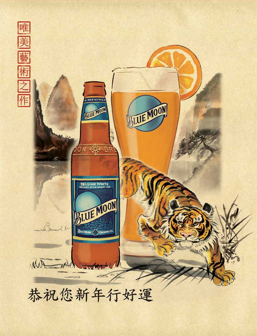 chinese new year-of the tiger-for blue moon-asian style pastiche copy
