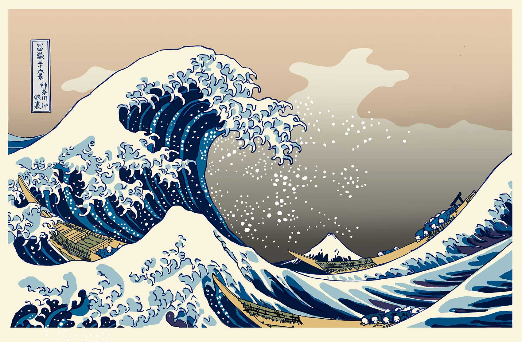 illustration-Retro_Traditional-japanese-tidal-wave-piece-Pastiche